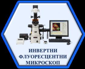Mikroskopi-invertni fluorescentni2