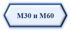 m3060