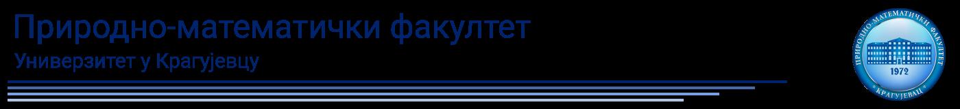 pmf logo 1